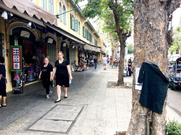 リヴァ アルン バンコク (Riva Arun Bangkok)の周辺