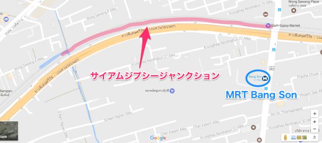 サイアムジプシージャンクションMAP