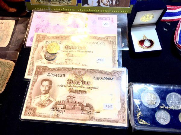 タイの旧札