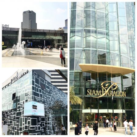 サイアムにある3つのショッピングモール