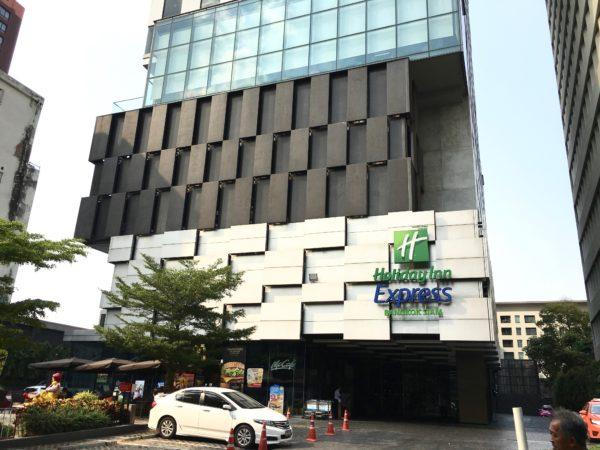 ホリデイ イン エクスプレス バンコク サイアム (Holiday Inn Express Bangkok Siam)の外観