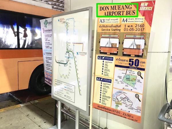 ドンムアン国際空港のエアポートバス乗り場
