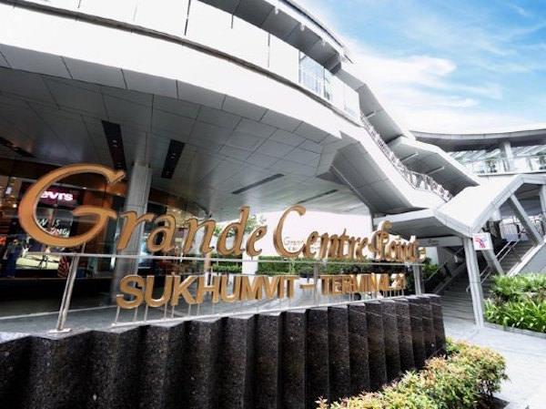 グランド センター ポイント ホテル ターミナル 21 (Grande Centre Point Hotel Terminal 21)の外観