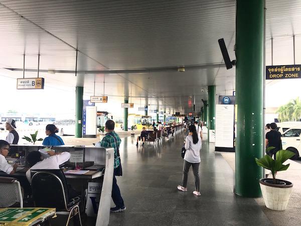 エアポートバスターミナル