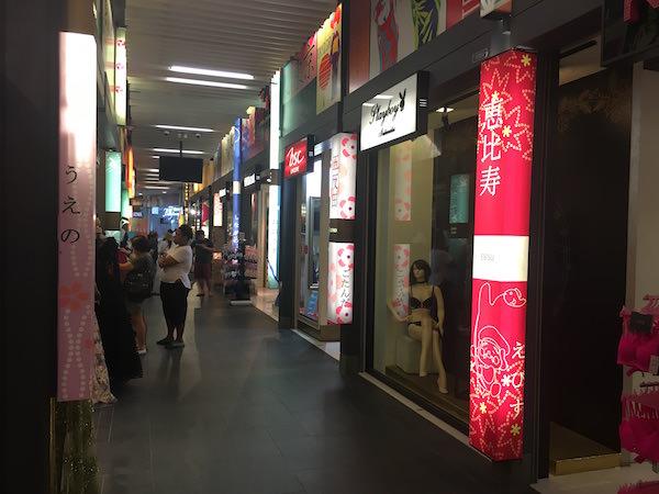 東京フロア2