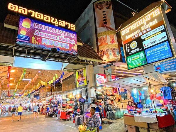 アヌサーン市場(Anusarn Market)の入り口