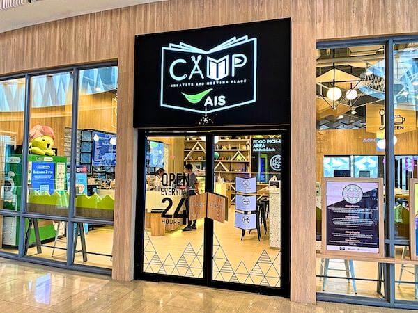 メーヤー ライフスタイル ショッピングセンターの5階にあるコワーキングスペース「キャンプ(CAMP)」の入り口