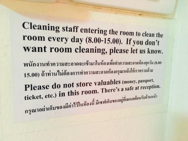 ランナ タイ ゲストハウス(Lanna Thai Guest House)の注意書き