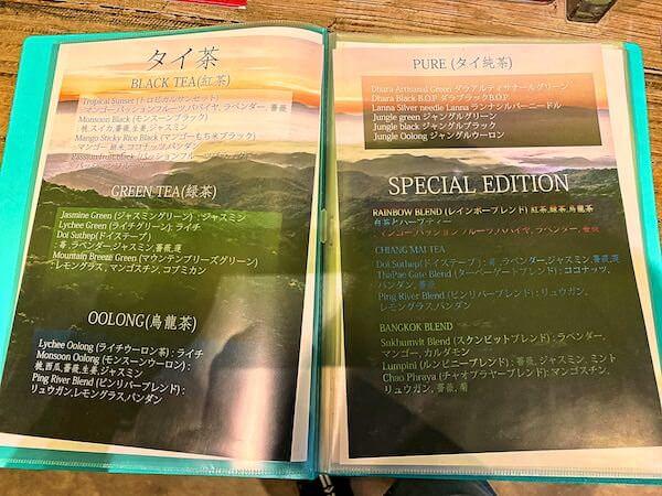 ワン ニマンヘミン(One Nimman)にあるモンスーンティーの日本語メニュー2