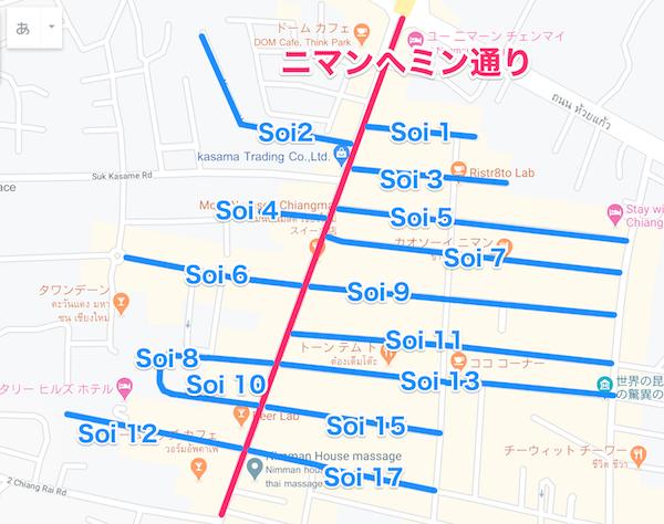 ニマンヘミン通りの地図