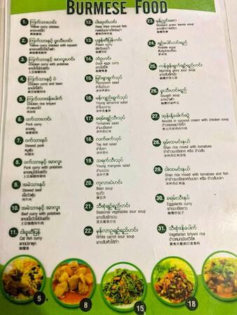 Nong Bee's Burmese Restaurantのメニュー