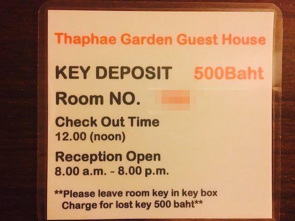 ターペーガーデンゲストハウス(Thaphae Garden Guesthouse)のデポジットカード