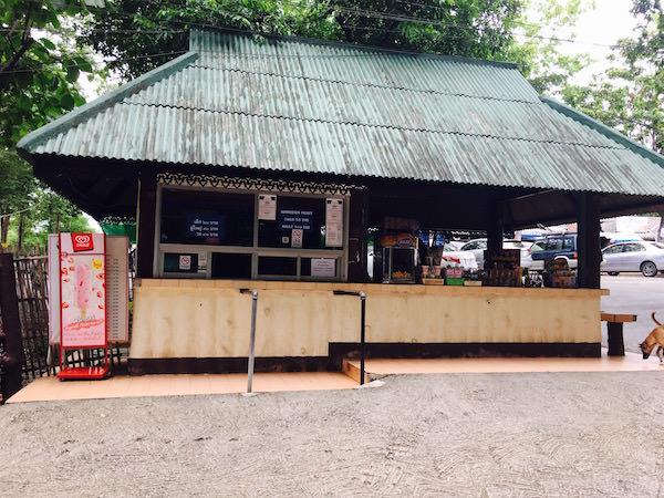 サンカムペーン温泉公園の入り口チケット売り場