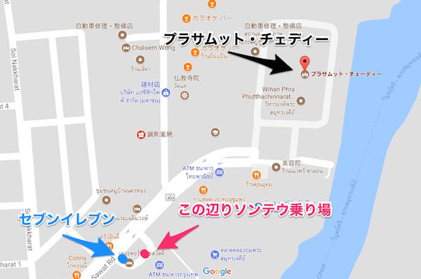 ソンテウ乗り場MAP
