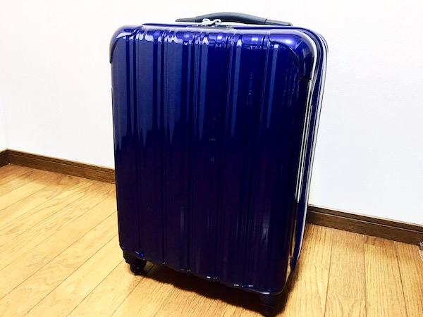 シフレの機内持ち込み可能スーツケース「ゼロシステム」は軽い・丈夫・デザイン良し。新しい相棒になりました。