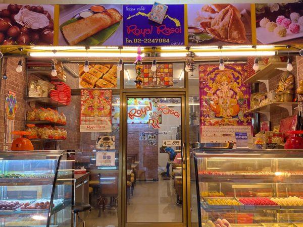 パーフラット市場にあるインド料理専門店