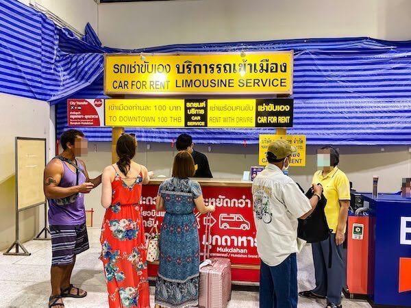 ナコンパノム空港のミニバスカウンター