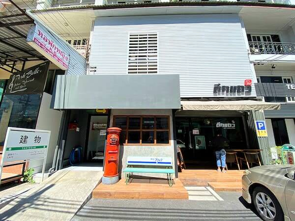建物カフェ(Kafae Tuktheaw)の外観