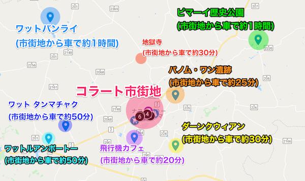 コラートの観光地図