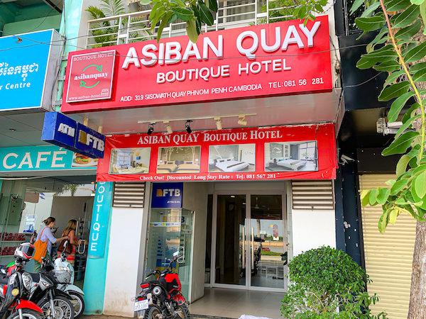 アシバン クウェイ ブティック ホテル(Asiban Quay Boutique Hotel)の入り口