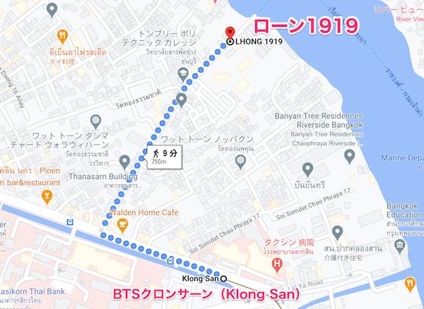 BTSクロンサーンからローン1919への地図