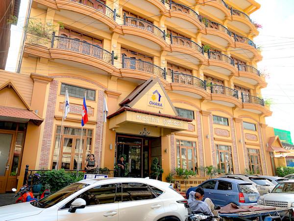 オハナ プノンペン パレス ホテル(Ohana Phnom Penh Palace Hotel)の外観