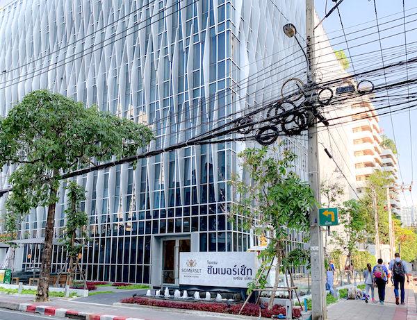 サマセット メゾン アソーク バンコク(Somerset Maison Asoke Bangkok)の外観