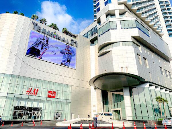 グランデ センター ポイント パタヤ(Grande Centre Point Pattaya)の外観