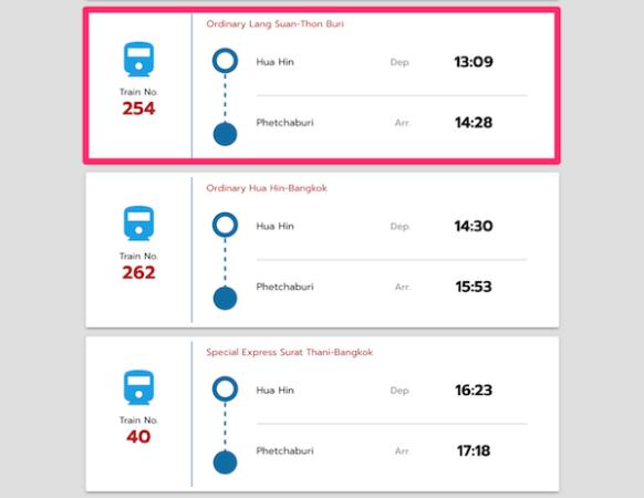 国鉄ホアヒン駅からペッチャブリー駅への時刻表