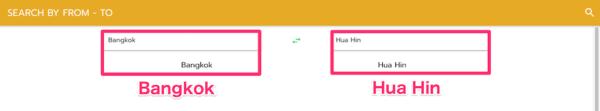 ファランポーン駅からホアヒン駅への時刻表検索画面