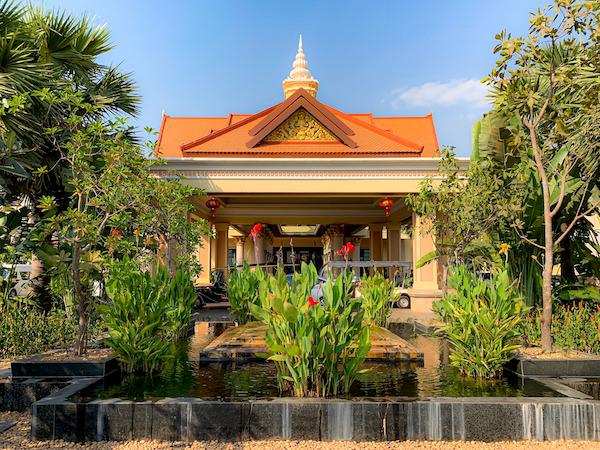 ソカ シェムリアップ リゾート アンド コンベンション センター (Sokha Siem Reap Resort and Convention Center)の入り口