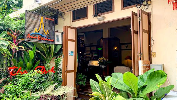アルン レジデンス(Arun Residence)の外観