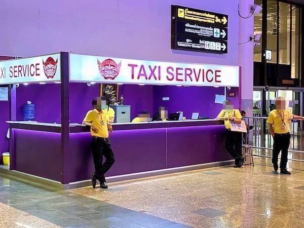 ドンムアン空港のリムジンタクシーカウンター