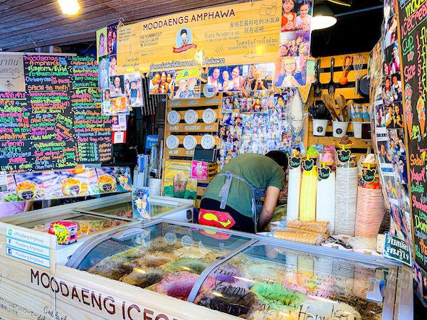 アンパワー水上マーケットのアイスクリーム屋