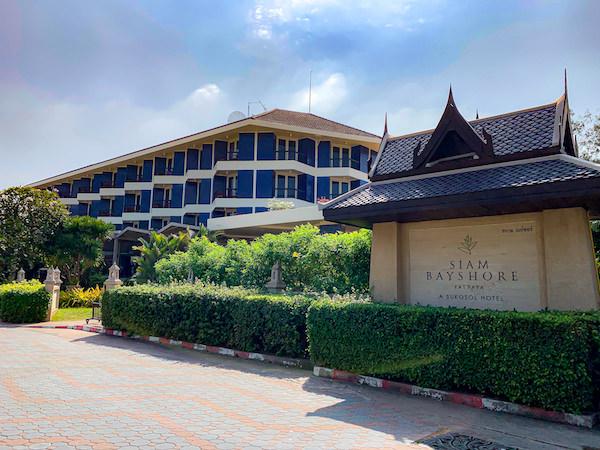サイアムベイショアリゾートパタヤ(Siam Bayshore Resort Pattaya)の外観