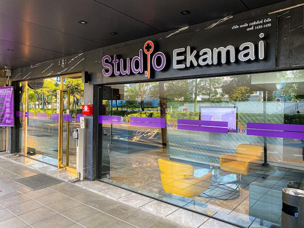 スタジオ エカマイ (Studio Ekamai)の外観