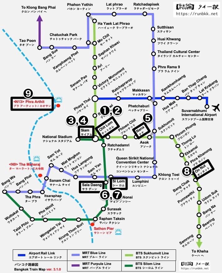 バンコクのおすすめ両替所の最寄駅を記した路線図