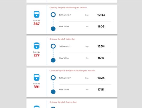 スクンビット71駅からフアタケー駅への列車時刻表