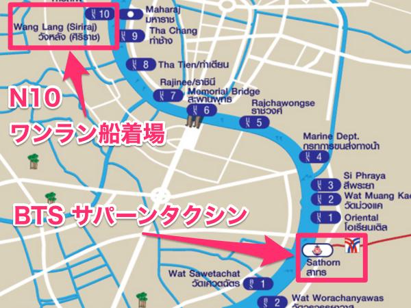 チャオプラヤーエクスプレスの地図(N10ワンラン船着場)