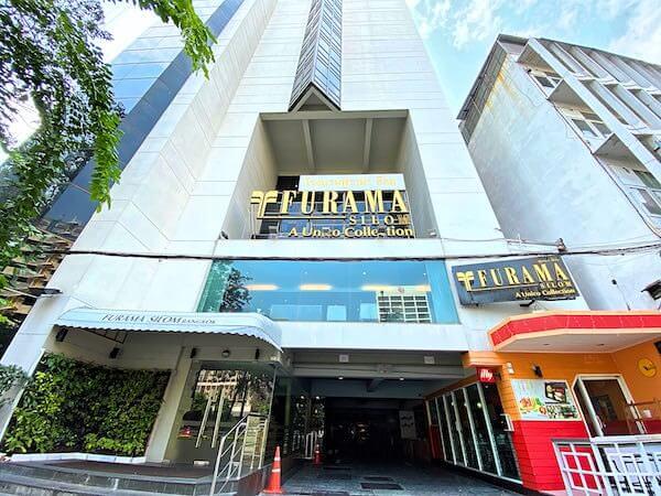 フラマ シーロム バンコク(Furama Silom Hotel Bangkok)の外観
