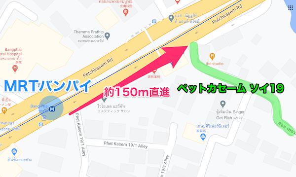 MRTバンパイからペットカセームソイ19への地図