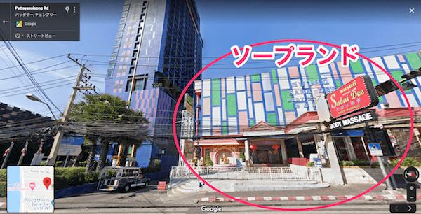 サイアム アット サイアム デザイン ホテル パタヤ(Siam @ Siam Design Hotel Pattaya)のGoogleMap写真