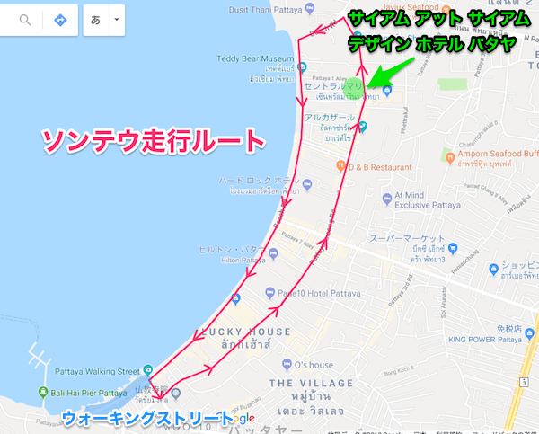 パタヤのソンテウ走行ルートとサイアム アット サイアム デザイン ホテル パタヤ(Siam @ Siam Design Hotel Pattaya)の場所を記した地図