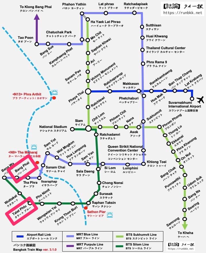 バンコクの路線図(MRTバンパイとBTSタラートプルー)