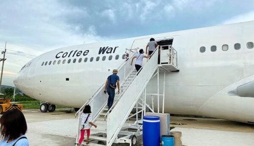 Coffee War @ 331 Station。飛行機をカフェに改造!チョンブリーの新インスタ映えスポット。