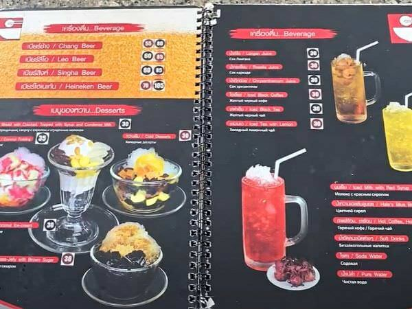デンダム レストラン パタヤ(Daeng Dam / แดง-ดำ)のメニュー1