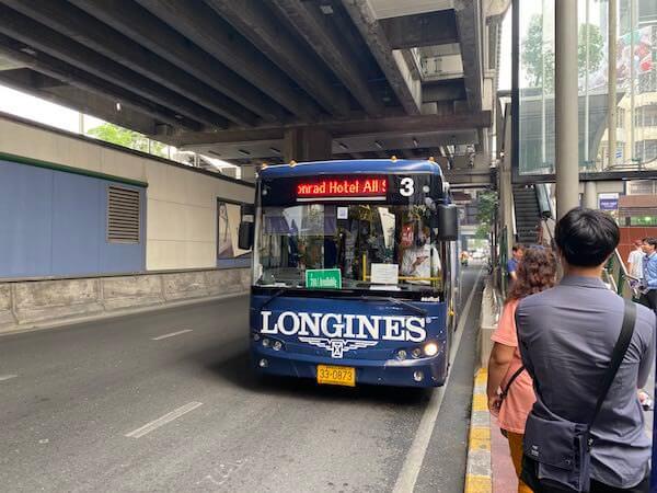コンラッド バンコク(Conrad Bangkok)行きの無料シャトルバス1