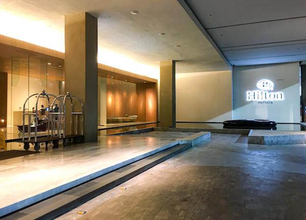 ヒルトン パタヤ (Hilton Pattaya)の入り口
