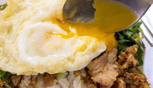 パタヤで一番美味しいガパオライス。「名無し食堂」で全パタヤフリークが愛する至高のガパオを食べよう。