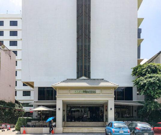 ドゥシット プリンセス チェンマイ ホテル(Dusit Princess Chiang Mai Hotel)の外観